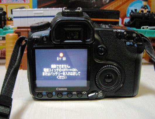 a-DSCN0856.jpg