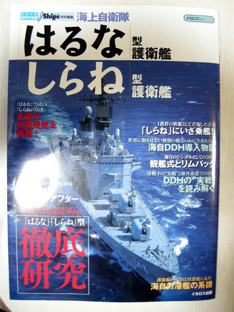 a-DSCN0937.jpg