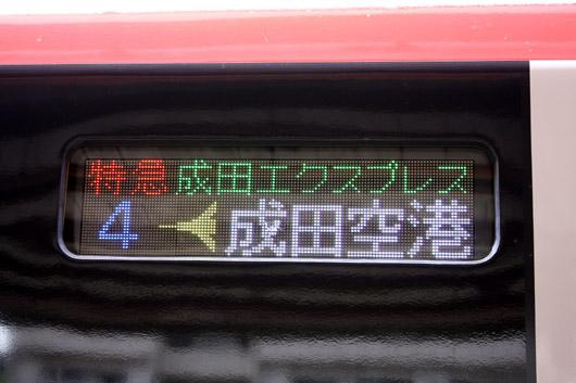 a-IMG_8026.jpg