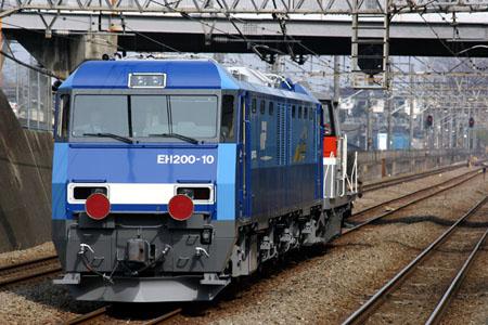 blog-eh200.jpg