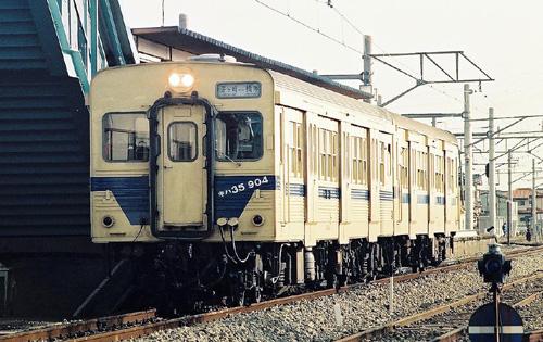 d-dc35-037.jpg