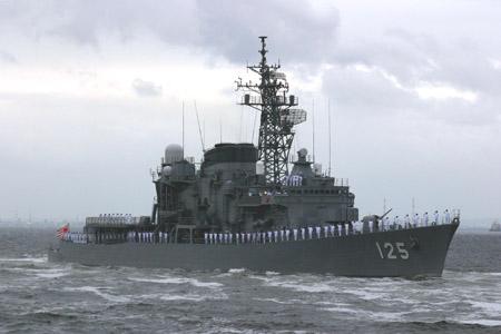 dai-125.jpg