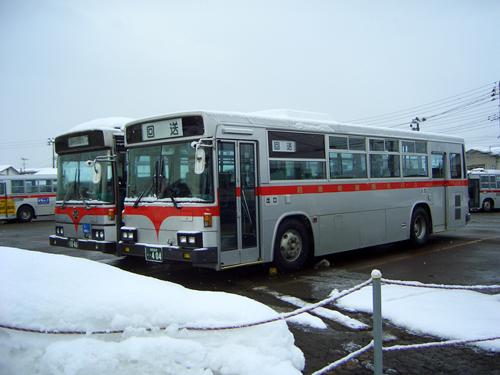 dbus-CIMG2868.jpg