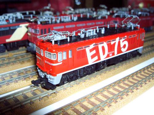 ed75-t0075.jpg