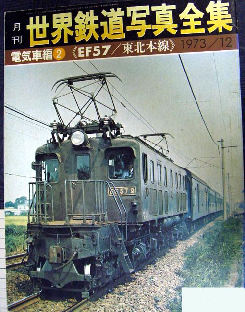 ef57-001.jpg