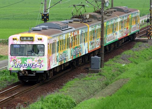 i-hoku005.jpg