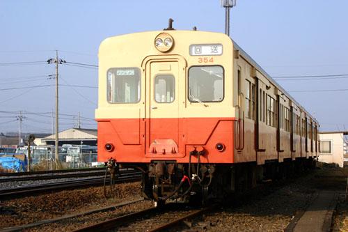 kashi-tai003.jpg