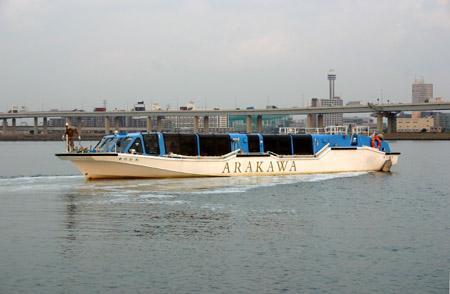 lock-arakawa-zenkei.jpg