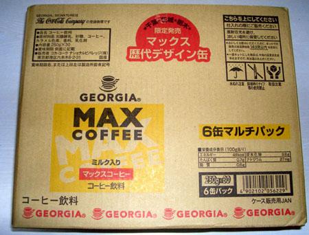 mixi-max001.jpg