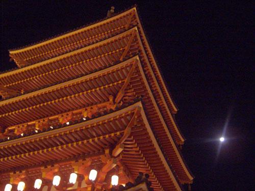 mixi-moon.jpg