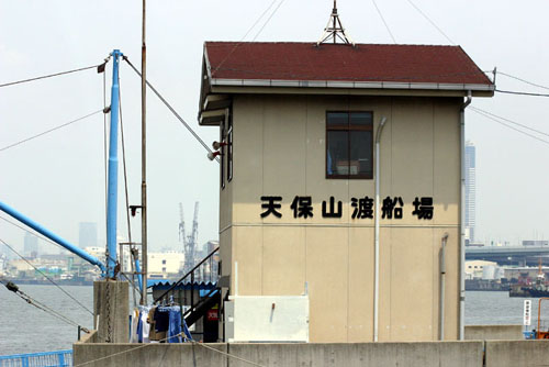 oosaka-tosen-001.jpg