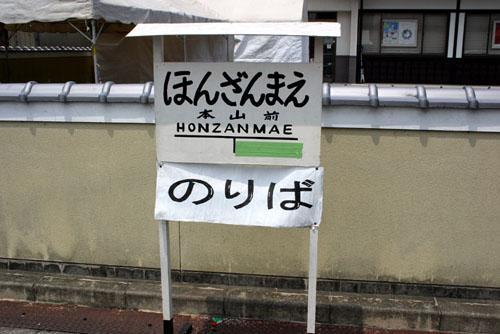 toma-006.jpg