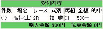 11022610010.jpg
