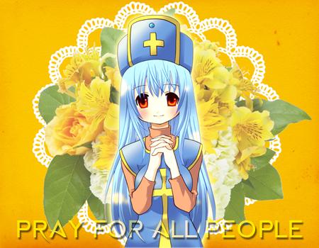 pray_s.jpg