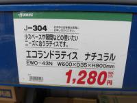 CIMG0258.jpg