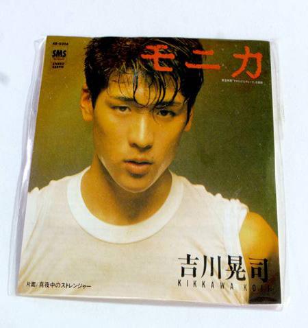 fuku_chan4807-img600x478-12502411513fcmzb31507.jpg