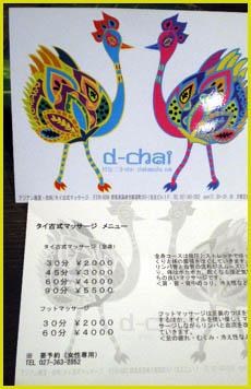 dbc344.jpg