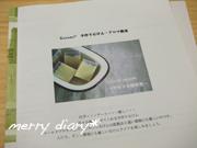 DSCF3320.jpg