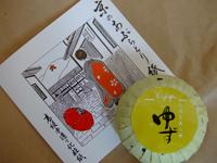 kyotomiyage.jpg