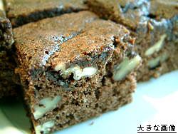 Chiblits_Brownies
