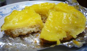 Cooking_LemonBar