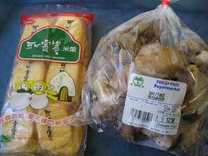 SFMarket_Ricecracker&Shiitake