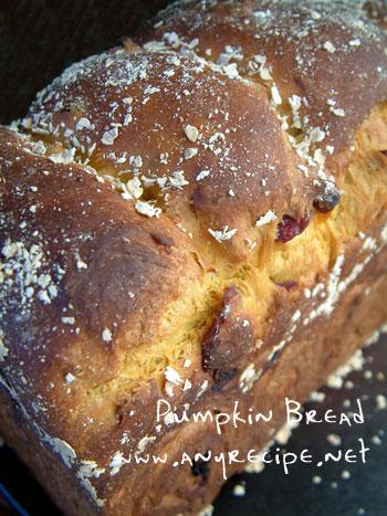 Chiblits_Pumpkinbread