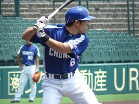 275px-CD-Hirokazu-Ibata.jpg