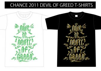 chance2011dogtee