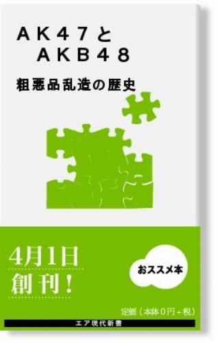 112_1_ks_20110526214604.jpg