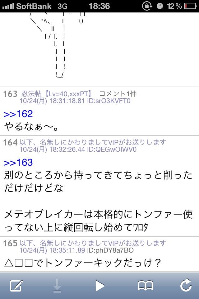 167_1_20111024190223.jpg