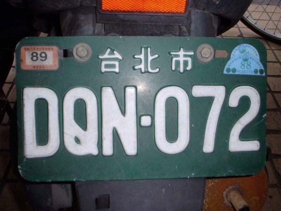 178_1_20110503215435.jpg