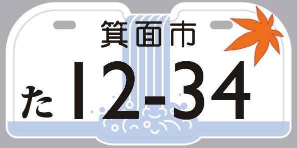 182_1_20110503215454.jpg