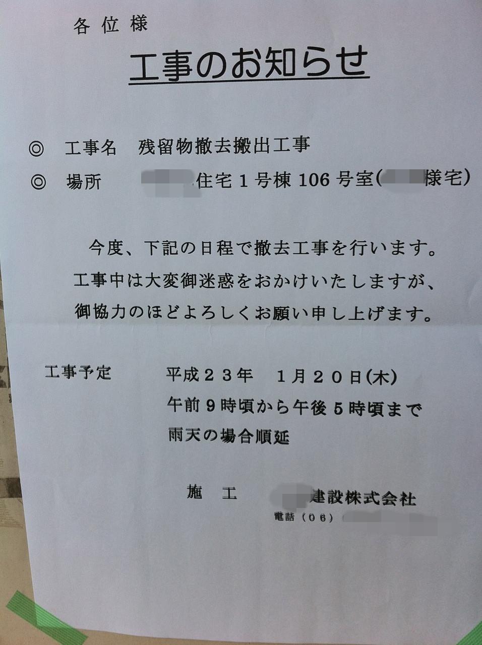 183_1_20110811220405.jpg