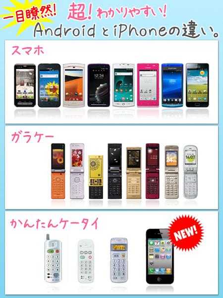 1_1_20111207182702.jpg
