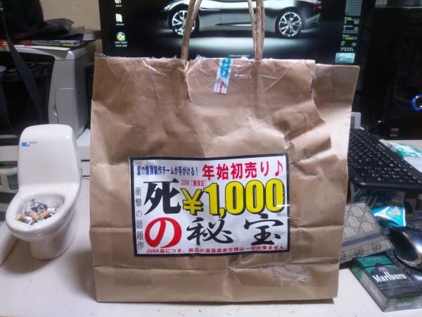 1_1_ks_20120103174511.jpg