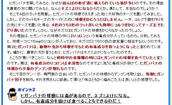 1_20111016213133.jpg