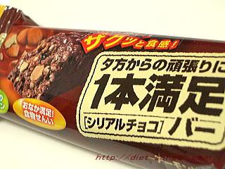 2009-11-30-01.jpg