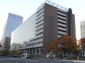280px-経済産業省総合庁舎別館