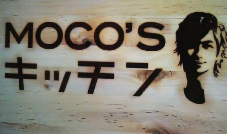 20120122_mokomichi_40.jpg