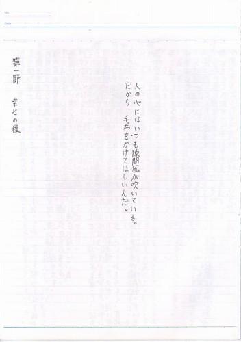 209_9_ks.jpg