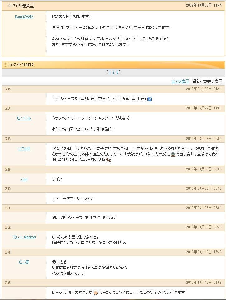 20_1_20120125230305.jpg