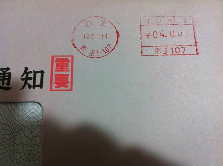 22_1_20120124205443.jpg