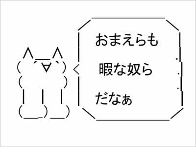 2ch.jpg