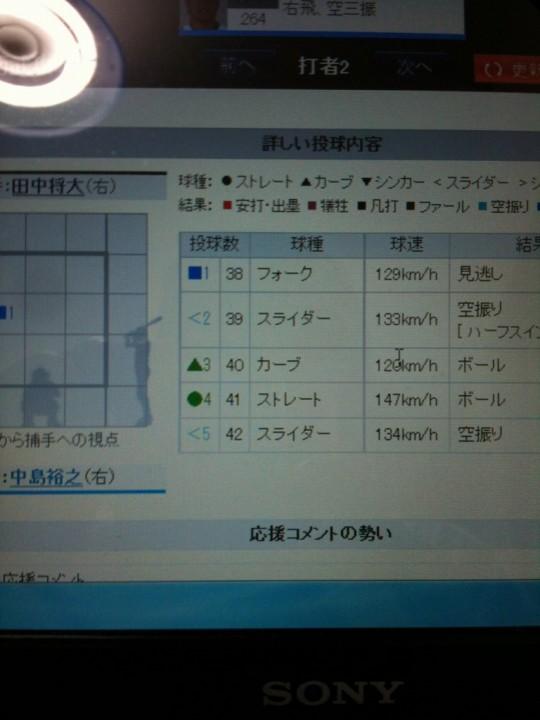 36_1_ks_20110625162124.jpg