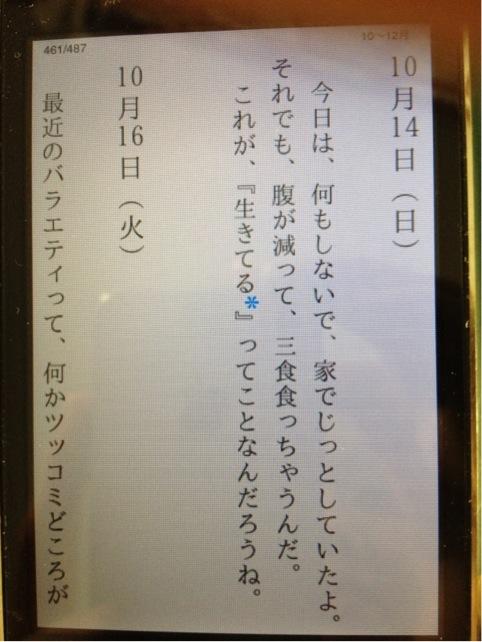 43_1_20111228180553.jpg