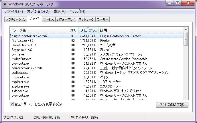 445_1.jpg