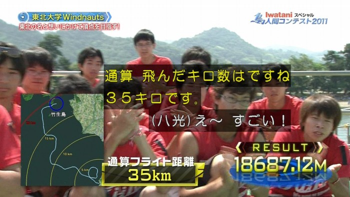 465_13_ks_20110819211549.jpg