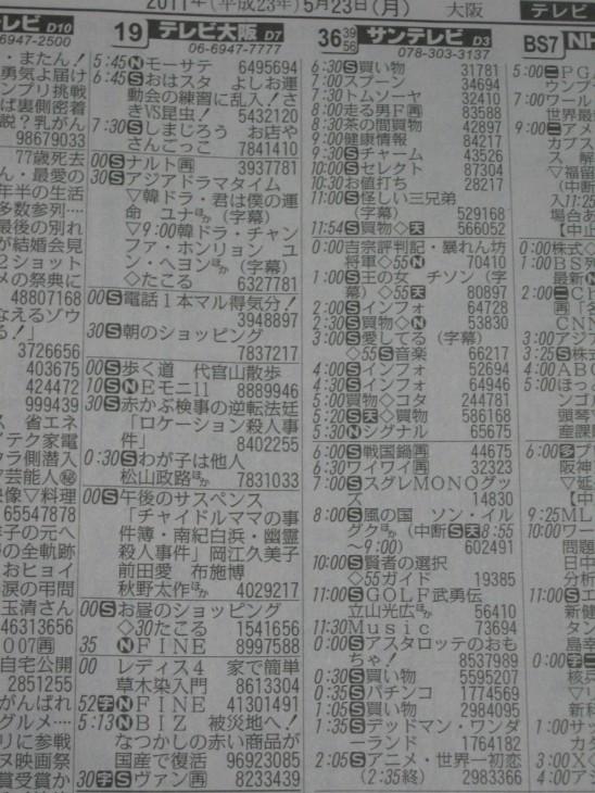 478_1_ks.jpg