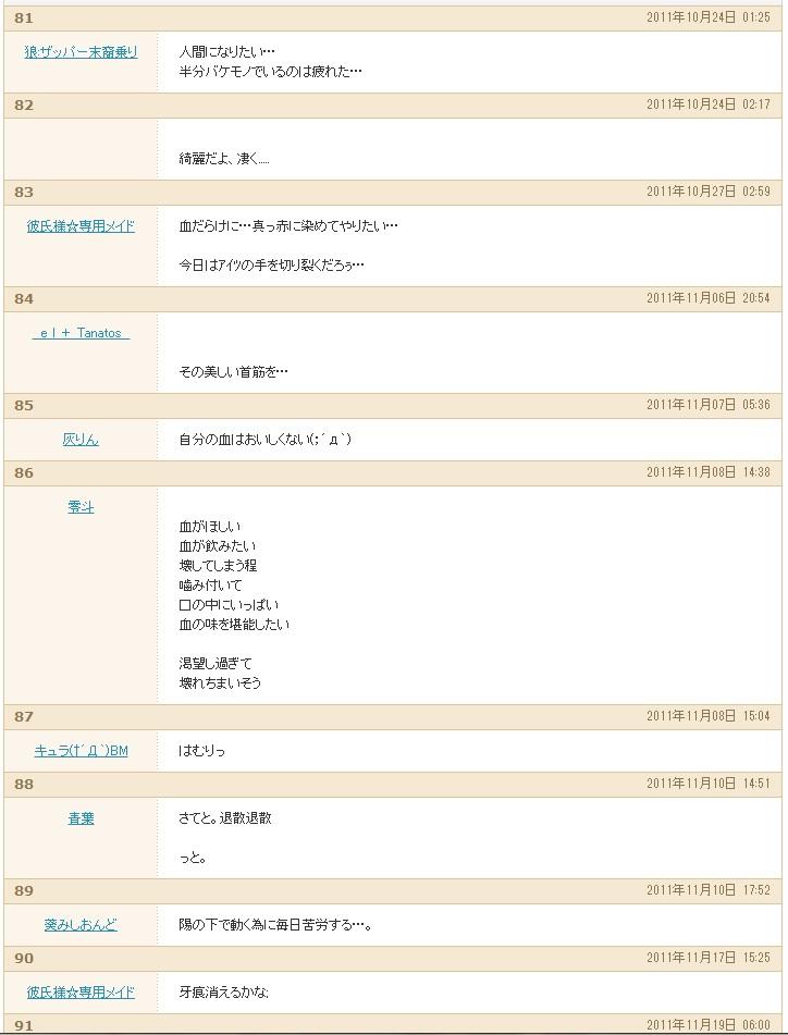 48_1_20120125230612.jpg